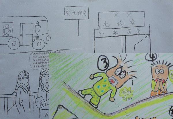 怀宁县职教中心 安全用药月 绘画作品展播图片
